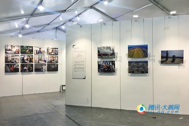 《大疏解》摄影展即将开幕 用照片展示北京疏解进程