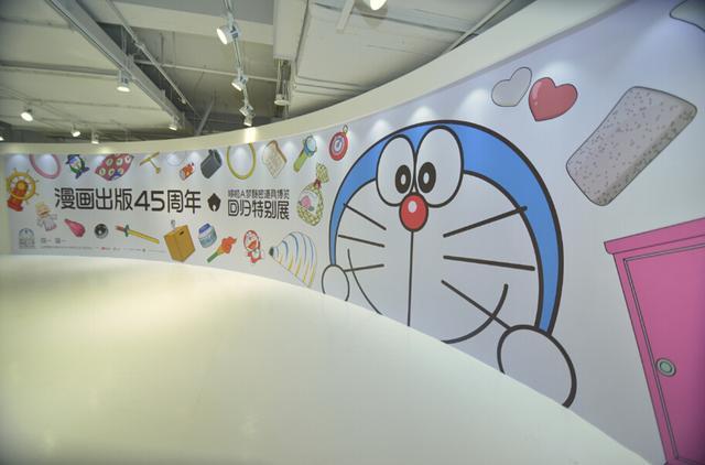 漫画A梦45周年特展--被蓝哆啦萌哭了落子胖子图片