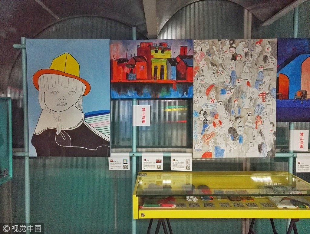 """北京公益画廊""""回归温暖"""""""