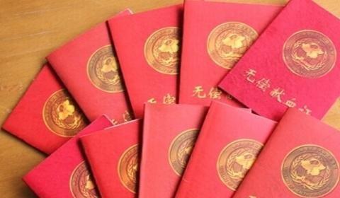 """北京市红十字会主办""""生命联盟""""无偿献血季活动启动"""