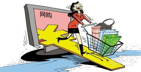 网购家居用品涉及物流安装等问题要权衡利弊