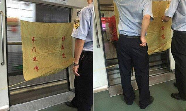 八通线地铁车门故障 拉布帘行驶