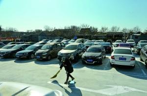 有效缓解胡同停车难 前门居民专享停车场运营