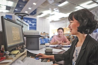 北京市新企业登记社保参保可网上通办