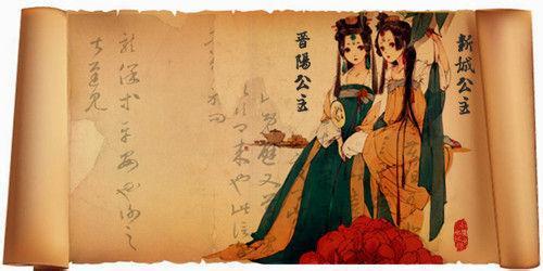 惨遭蹂躏的唐朝公主:被驸马当妓女使唤