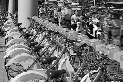 共享单车快速扩张 有桩公租单车遭遇冷落