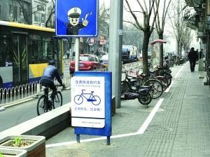 """北京各类共享单车""""遍地开花"""" 停车区怎么划?"""