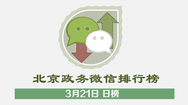 【日榜单】新媒体小编竟月入80万?到底是怎么回事!