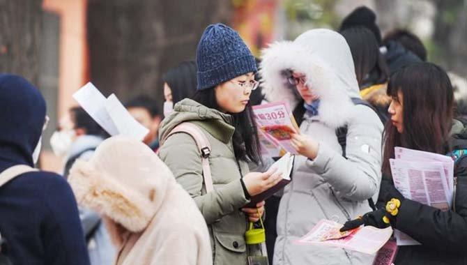 """2019年""""京考""""明日进行资格复审 调剂、面试安排出炉"""