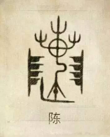 兰文云唱行路训子曲谱