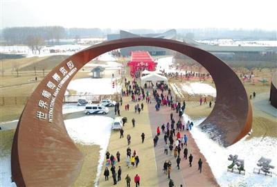 北京市属公园天然冰场已全部关闭