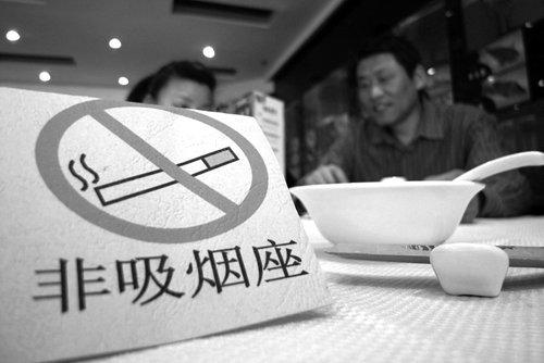 办公场所升至吸烟投诉第一大户