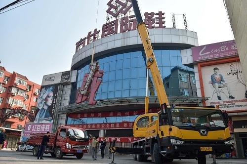 北京重点区域疏解涉及9.3万人