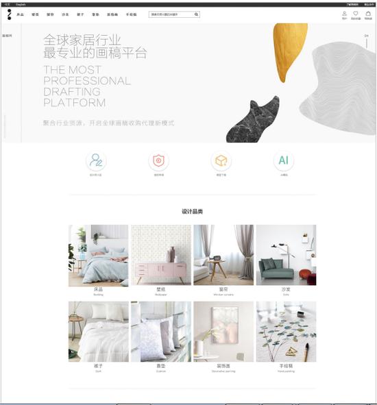 画稿网创始人杨志均放眼于全球市场做一个可以在互联网平台进行图案设计版权交易的平台