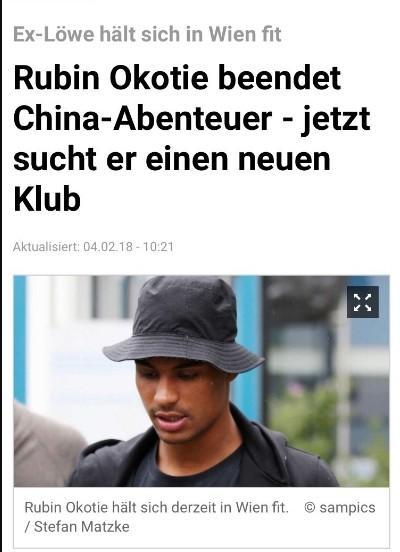 曝北控奥地利国脚离队 赴中国前曾效力德乙队