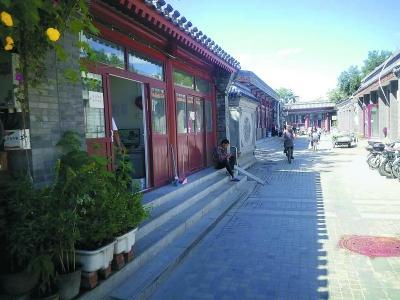 西城亮首条住宅区步行街 方便居民生活休闲