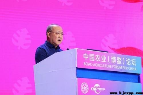 产业兴旺 乡村振兴——2018第三届中国农业(博鳌)论坛在琼召开