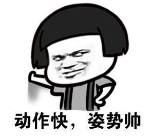 快上车!北京企鹅(政务)观察团邀你组团!