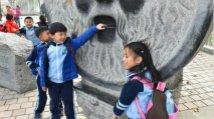 北京东城小学开展实践体验活动 研学与课程有机融合
