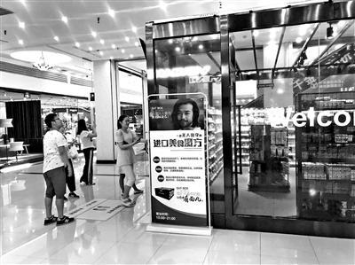 北京首家无人超市一包棒棒糖比传统超市贵5.7元