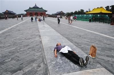北京举行防汛大演练 520余名消防战士参加