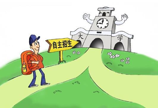 高校不该高考辩题:该自主吐槽附属高中作文深圳大学招生图片