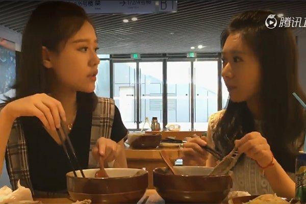 Hi!燕女郎:喝心灵鸡汤?不如和美女一起喝碗羊汤