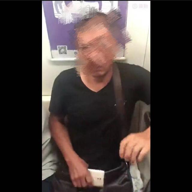 中年男子在北京地铁内强迫他人让座被行政拘留