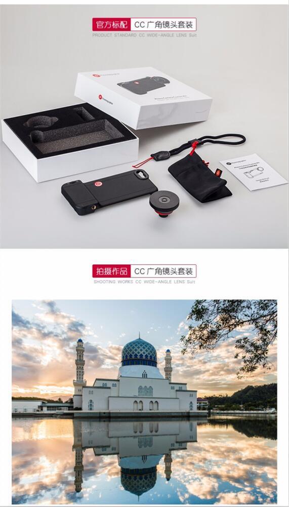 【直播预告】晒图送手机摄影神器!一起街拍北京!