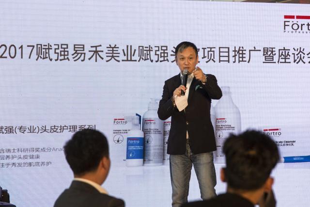 百名美发人士齐聚北京 《十月围城》金像奖导演陈德森出席