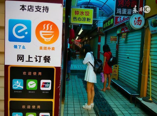 这10件事情中国很常见,外国人却很羡慕!