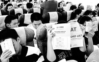 北京高中生扎堆跨境赶洋高考 刷分3次要花2.4万