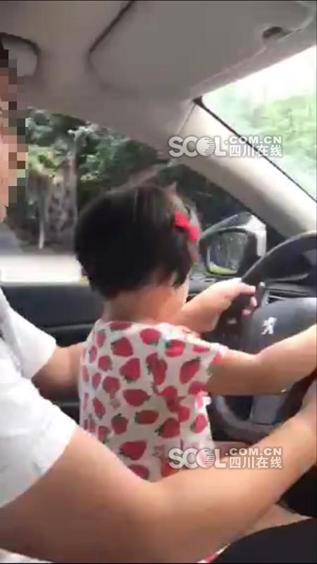 男子抱2岁女儿开车被长辈举报