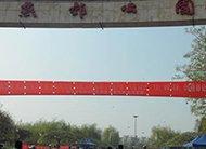 北京4家大医院牵手燕达医院