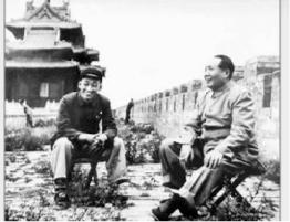 毛泽东三游故宫看了些什么