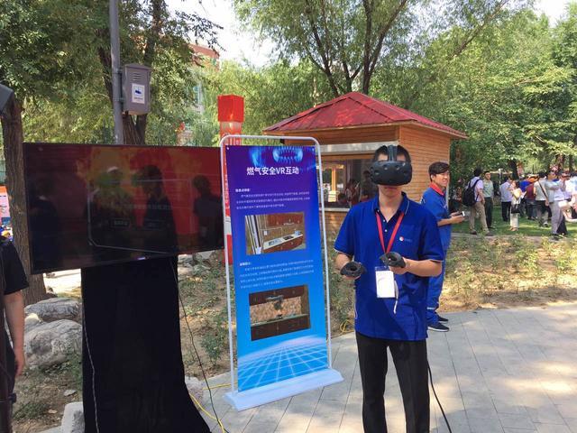 我用心、您安心,燃气携手筑平安——2017年北京市安全生产宣传咨询日活动圆满落幕