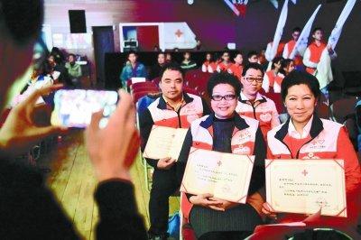 北京红十字实名志愿者达4000余人