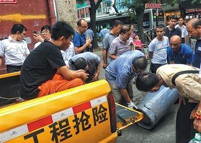 新街口一餐馆发生爆燃 4人受伤
