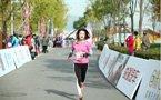 2017北京女子半程马拉松开始报名!