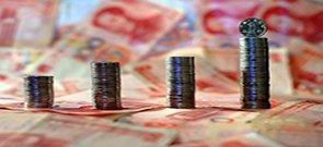 人民币今年应该比较稳定