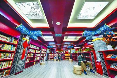 """东城区左安门角楼图书馆""""最北京"""""""