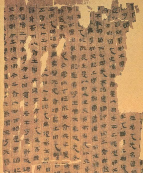 秦始皇的生父到底是谁?