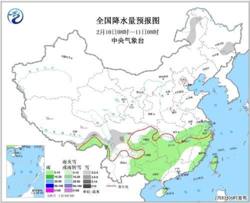 冷空气将影响中东部地区 东北等局地降温达10℃