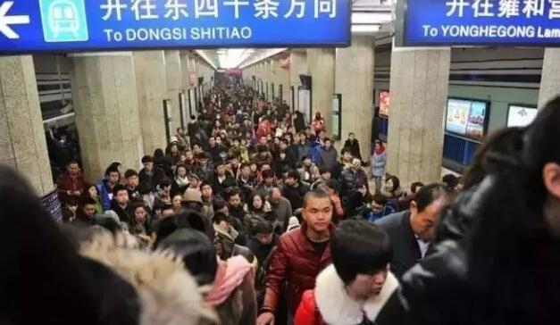外地人口消失一个月-如果有一天 外地人都离开了北京