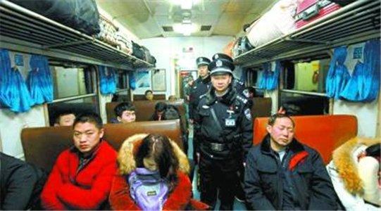 北京乘警增派警力保春运安全