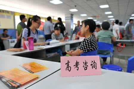 北京今年高招实际录取15096人 一本扩招497人