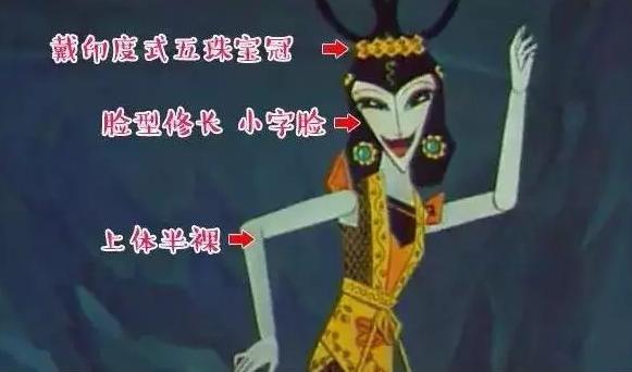 蛇精是哪个朝代的妖怪,葫芦娃为啥只有7个
