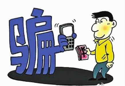 特大跨境电信诈骗案北京开庭 85名被告人均表示认罪