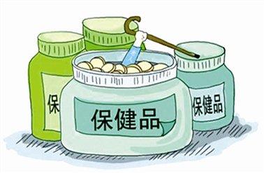 北京部分保健品产业转战滦南