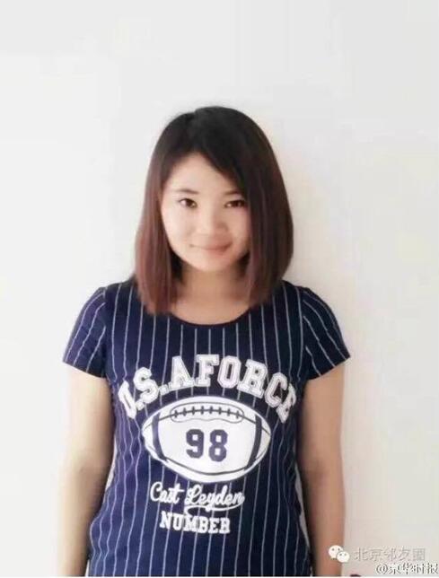 北京中华女子学院22岁女生已失联三天